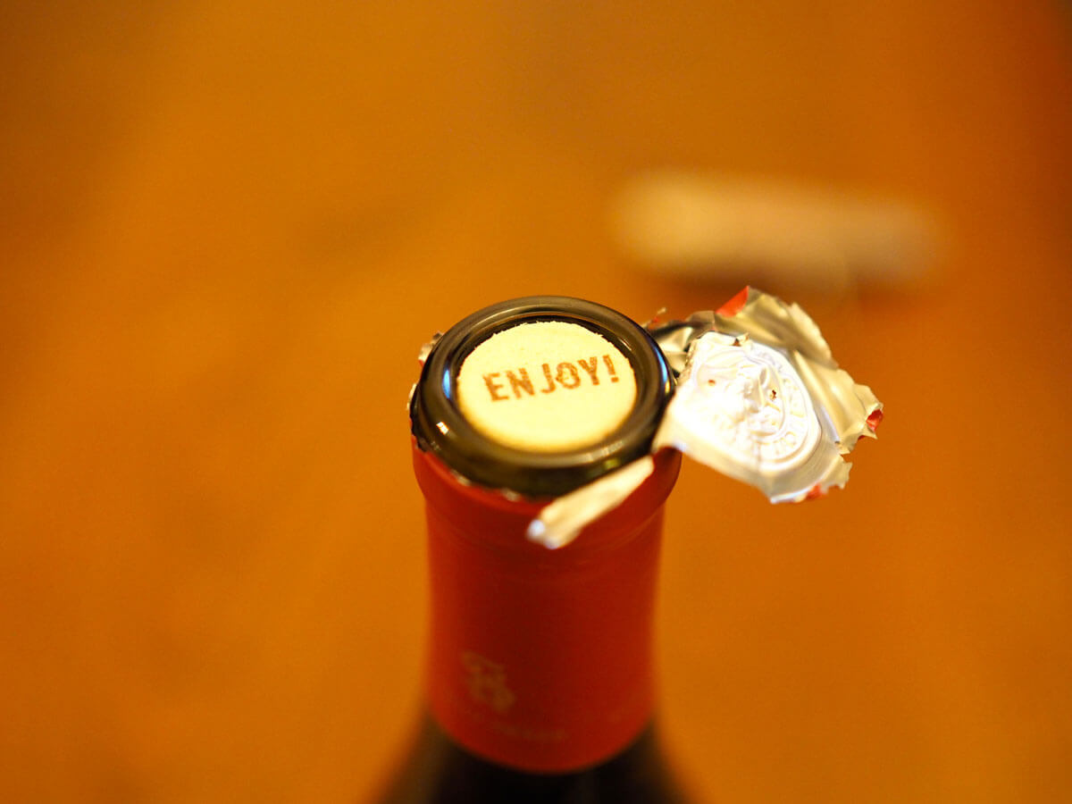 INSPIRED EXPERIENCE | ENJOY WINE