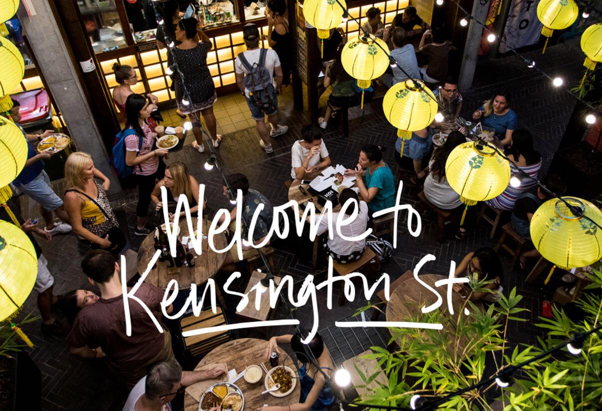INSPIRED EXPERIENCE | KENSINGTON STREET