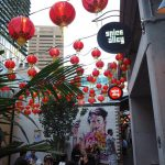 INSPIRED EXPERIENCE   SPICE ALLEY
